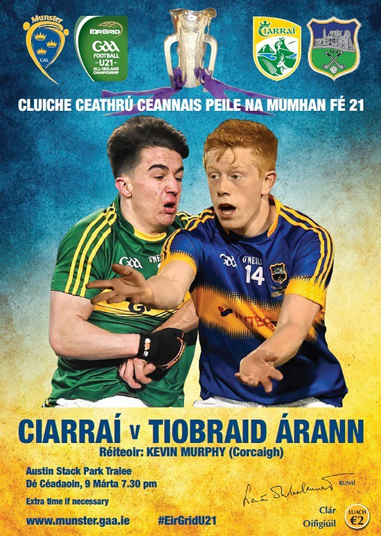 2016_kerry_tipperary_under21football