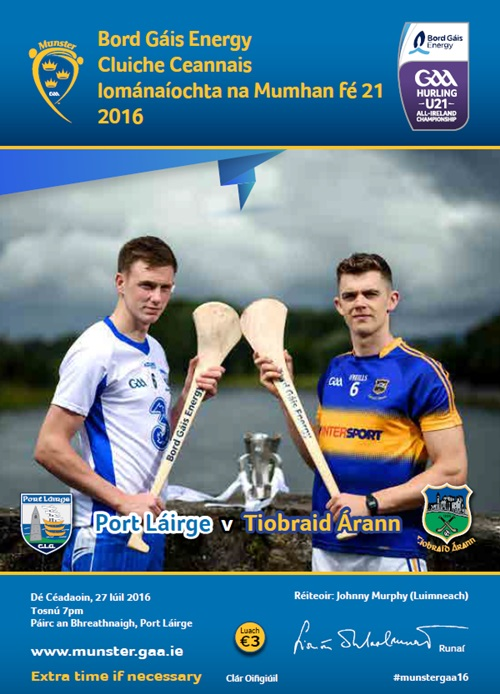 2016_waterford_tipperary_under21hurlingfinal