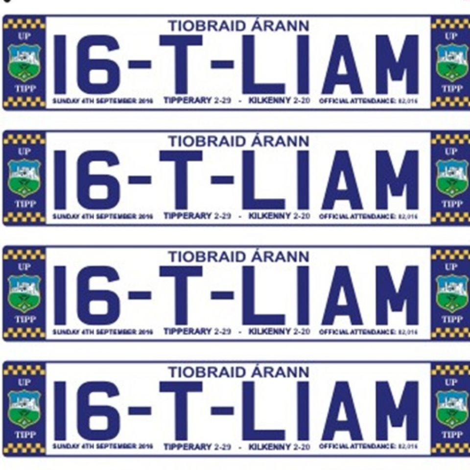 16-T-LIAM Number Plates For Sale