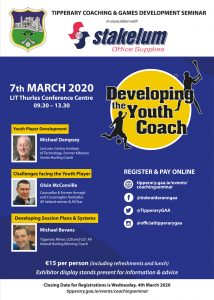Tipperary Coaching & Games Development Seminar